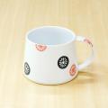 【和食器通販ショップ 藍土な休日】波佐見焼 和山窯 藍土 オリジナル マグカップ 北欧 かわいい オレンジ