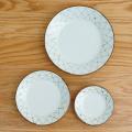 藍土 藍土な休日 和食器 通販 有田焼 Web有田陶器市 WEB有田陶器市 陶器市 SALE セール