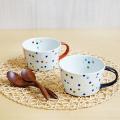【和食器通販ショップ 藍土な休日】 有田焼 一峰窯 藍土オリジナル スープカップ 色玉 シンプル