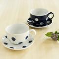 和食器通販ショップ「藍土な休日」 水玉コーヒーカップ&ソーサー