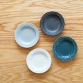 【和食器通販 藍土な休日】 波佐見焼 翔芳窯 うつわ かわいい レリーフ ローズマリー ナチュラル 丸皿 プレート