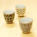 【和食器通販ショップ 藍土な休日】波佐見焼 重山陶器 湯呑み コップ カップ ギフト 贈り物