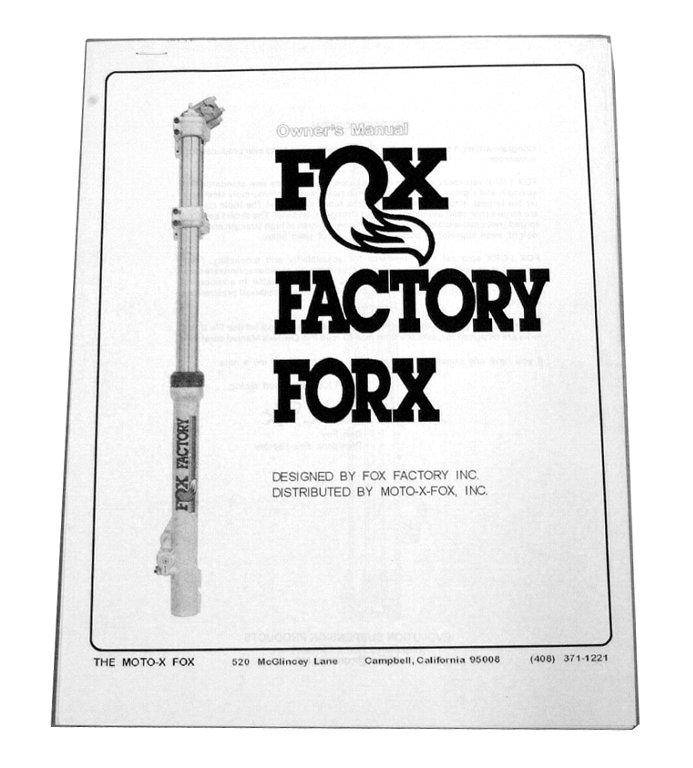 FOX ファクトリーフォークマニュアル
