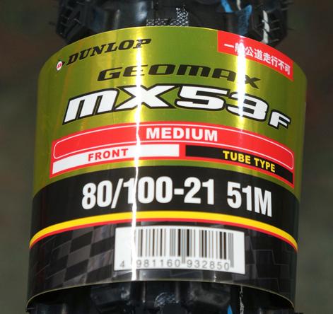 ダンロップ MX53F 80/100-21 51M