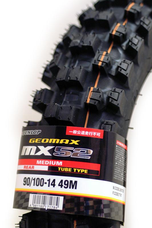ダンロップ MX52 90/100-14 49M リア