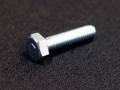 ハガネ(7マーク)六角ボルト M6×25 (全ネジ/ユニクロ)