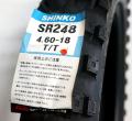 シンコー SR248 4.60-18 リア