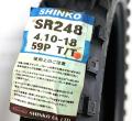 シンコー SR248 4.10-18 59P リア