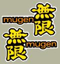 1976 Mugen タンクデカールセット(L&R)