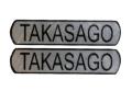 "1974-75 ""TAKASAGO"" リムデカールセット"