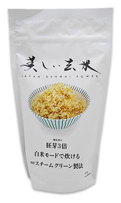 美しい玄米