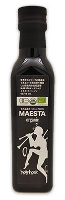 古代品種オーガニックエキストラバージンオリーブオイル MAESTA 228g