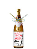越の誉 迎春干支ラベル純米酒 720ml