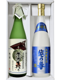 冬の生酒セット
