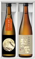 越の誉 秋酒セット GB-40