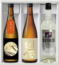 越の誉 秋酒セット GB-45