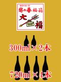 越の誉 福箱 五千円