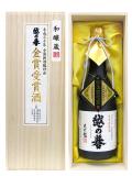 越の誉 大吟醸 平成30年金賞受賞酒 720ml