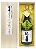 越の誉 大吟醸 令和元年金賞受賞酒 720ml