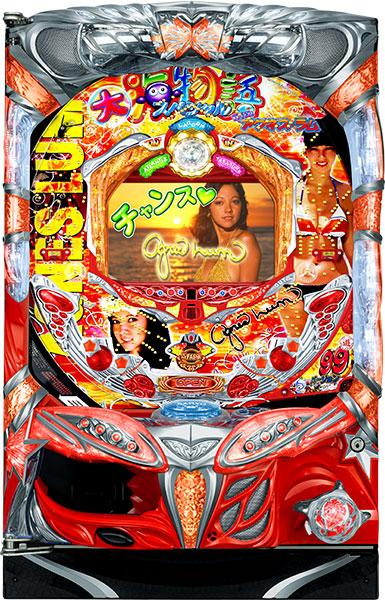 CRA大海物語スペシャルWithアグネス・ラムSAP13