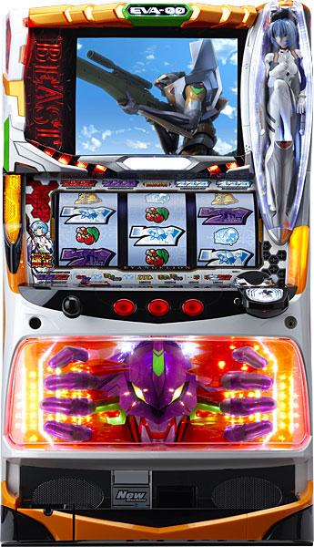 ビスティ エヴァンゲリヲン・真実の翼 零号機カラー(オレンジ色) 中古パチスロ実機