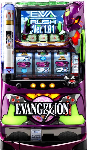 ビスティ EVANGELION (エヴァンゲリオン) 中古パチスロ実機