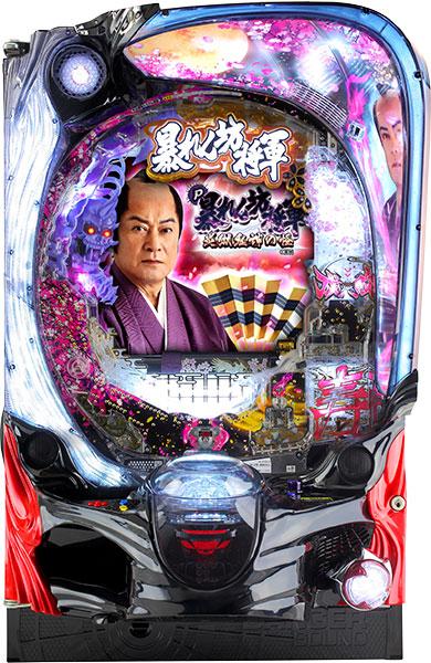 藤商事 P暴れん坊将軍 炎獄鬼神の怪FHX 中古パチンコ実機