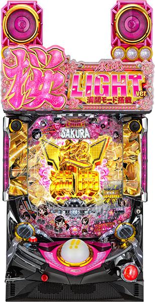ぱちんこAKB48 桜 LIGHT ver.