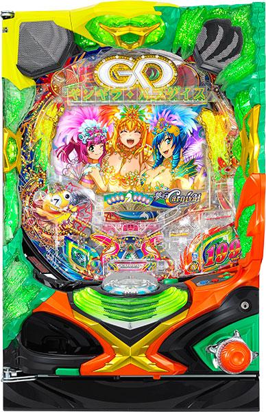 Pギンギラパラダイス 夢幻カーニバル199ver.