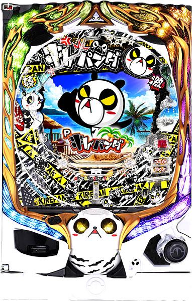 P安心ぱちんこキレパンダinリゾート 79Ver.