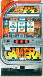【お取り寄せ対象商品】 【4号機】ロデオ ガメラ (小ガメラ) 中古パチスロ実機
