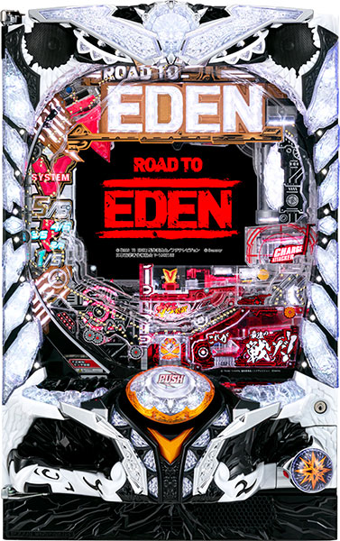 P ROAD TO EDEN