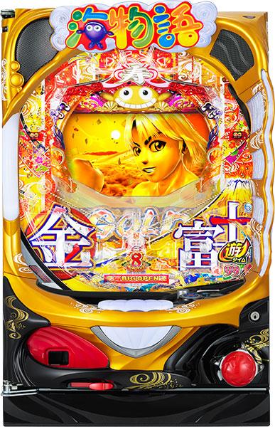 PAスーパー海物語 IN JAPAN2金富士 99バージョン