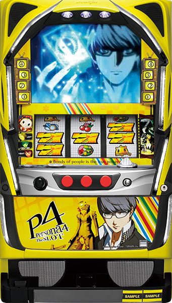 ニューギン Persona4 The SLOT (ペルソナ4) 中古パチスロ実機