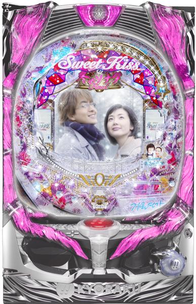 京楽 CRぱちんこ冬のソナタFinal Sweet Kiss Version 中古パチンコ実機