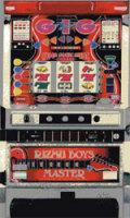 【4号機】大東音響 リズムボーイズマスター 中古パチスロ実機