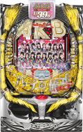 京楽 ちょいパチ AKB48 バラの儀式 完全盤39  中古パチンコ実機