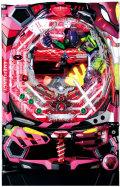 ビスティ CRエヴァンゲリヲン7 Light Ver.ピンク枠 中古パチンコ実機