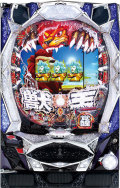 ぱちんこCR神獣王2