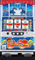 【お取り寄せ対象商品】 SANKYO 楽シーサーR (ブルー) 中古パチスロ実機