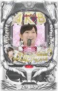 京楽 CRぱちんこAKB48 バラの儀式 Sweet まゆゆ Version  中古パチンコ実機