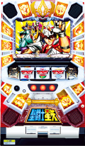 SANYO パチスロ聖闘士星矢-女神聖戦- 中古パチスロ実機