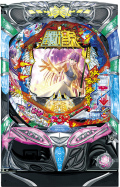 SANYO CRA聖闘士星矢-BEYOND THE LIMIT-99バージョン  中古パチンコ実機