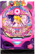 SANYO CRスーパー海物語IN沖縄4 桜バージョン199ver. 中古パチンコ実機