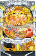 SANYO CRスーパー海物語 IN JAPAN 金富士バージョン319 中古パチンコ実機 [循環不可]