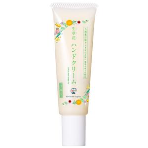 生草花 ハンドクリーム