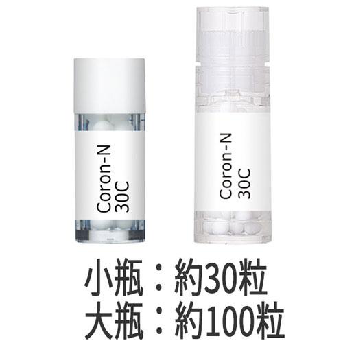Coron-N30C