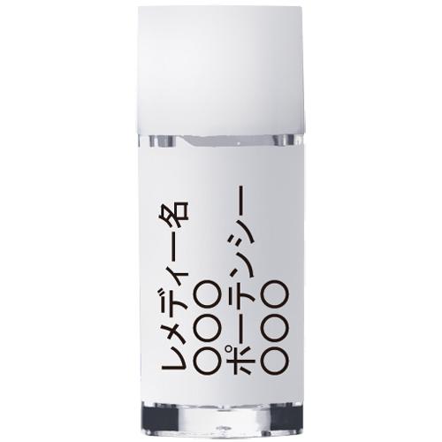 K-Jyoso-Glypho(大)