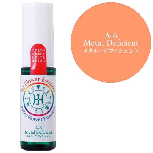 FE-A-6|レメディ.com ホメオパシージャパン正規販売店