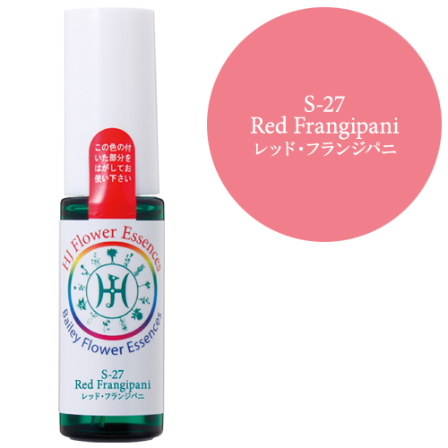FE-S-27|レメディ.com ホメオパシージャパン正規販売店